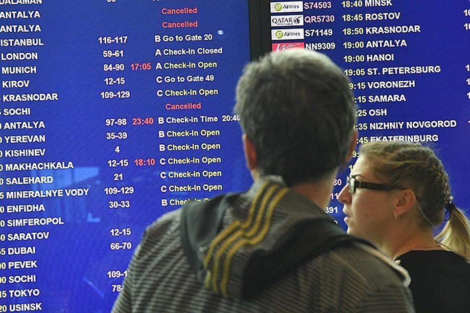 56% пассажиров готовы вообще забыть про долгое ожидание, если авиакомпания порадует их каким-либо бонусом