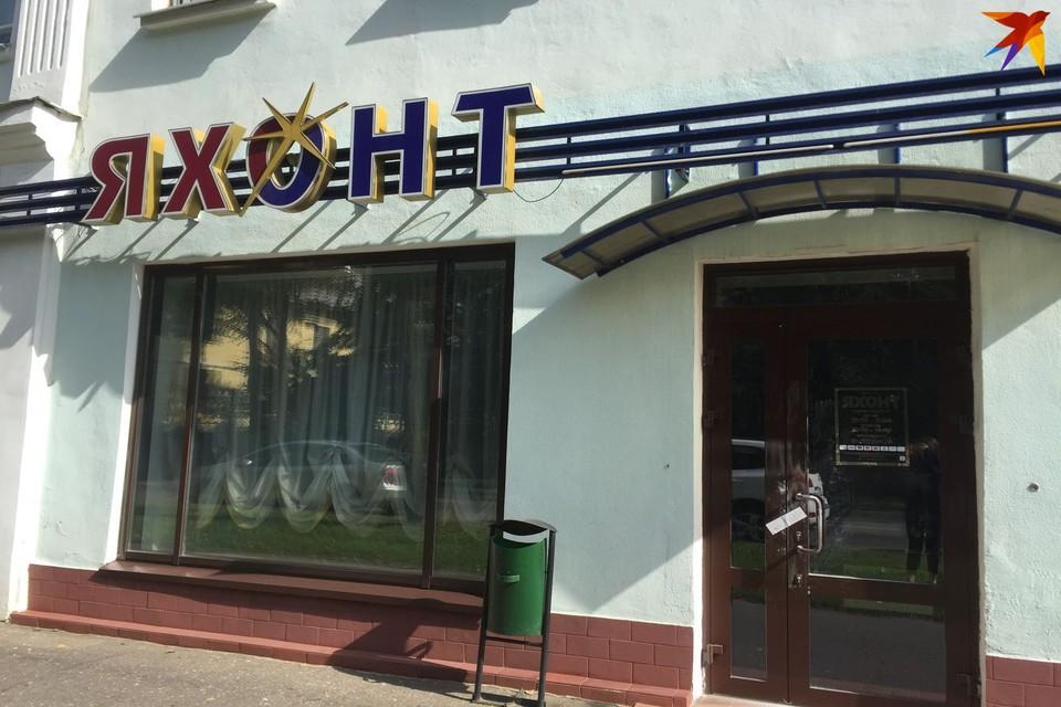 Магазин ограбили в субботу, 17 августа. Сейчас он закрыт