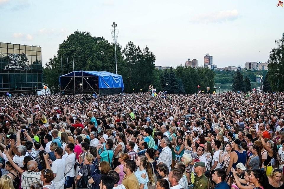 Основной концерт пройдет в парке имени Щербакова