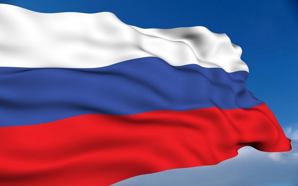"""""""Новому"""" флагу всего 28 лет"""