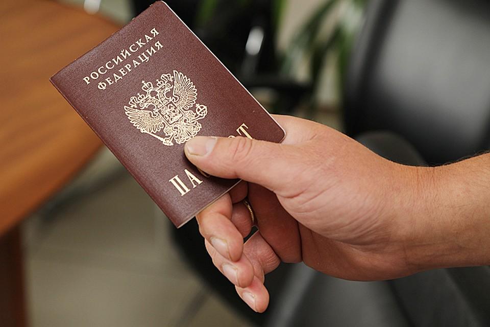 Взять кредит по паспорту в орехово зуево можно ли взять второй кредит в