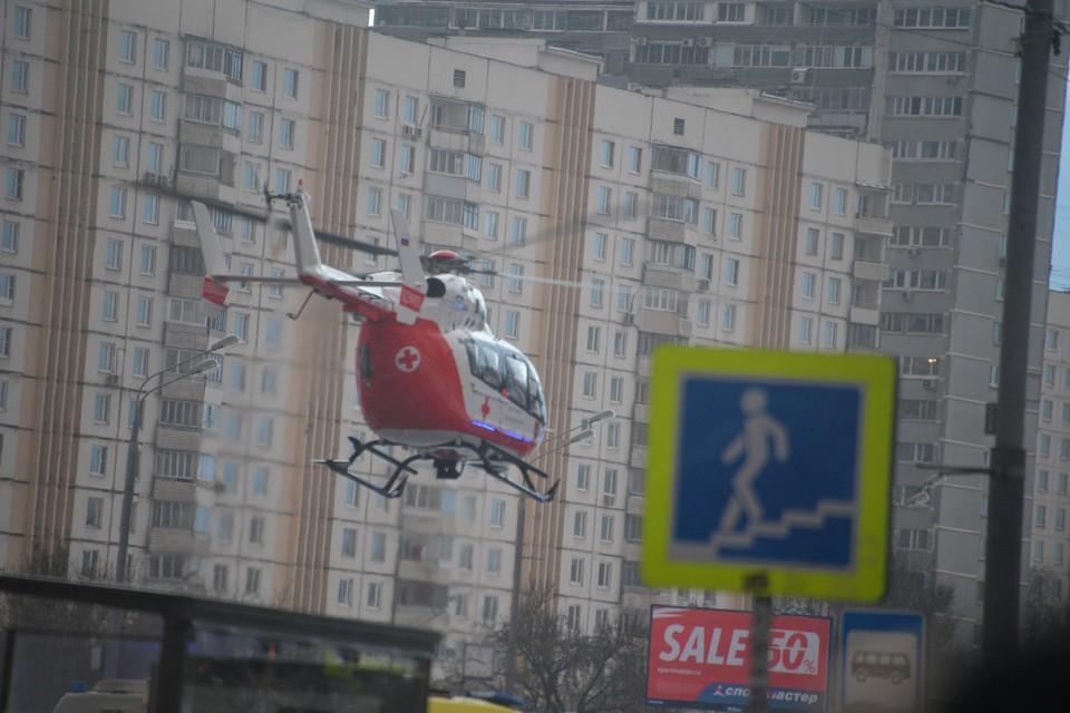 Санитарный вертолет Московского авиационного центра доставил пострадавшего ребенка в больницу Москвы