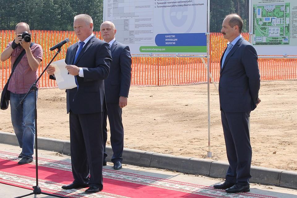 Церемония открытия закладки капсулы в строительство завода технического углерода, СЭЗ «Могилев», 2014 год.