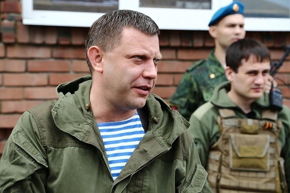 Захарченко всех военных любил, а военные это чувствовали и любили его