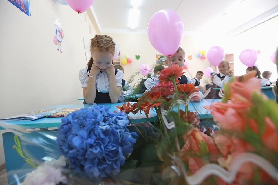 В Красноярске к учебному году открыли две новых школы