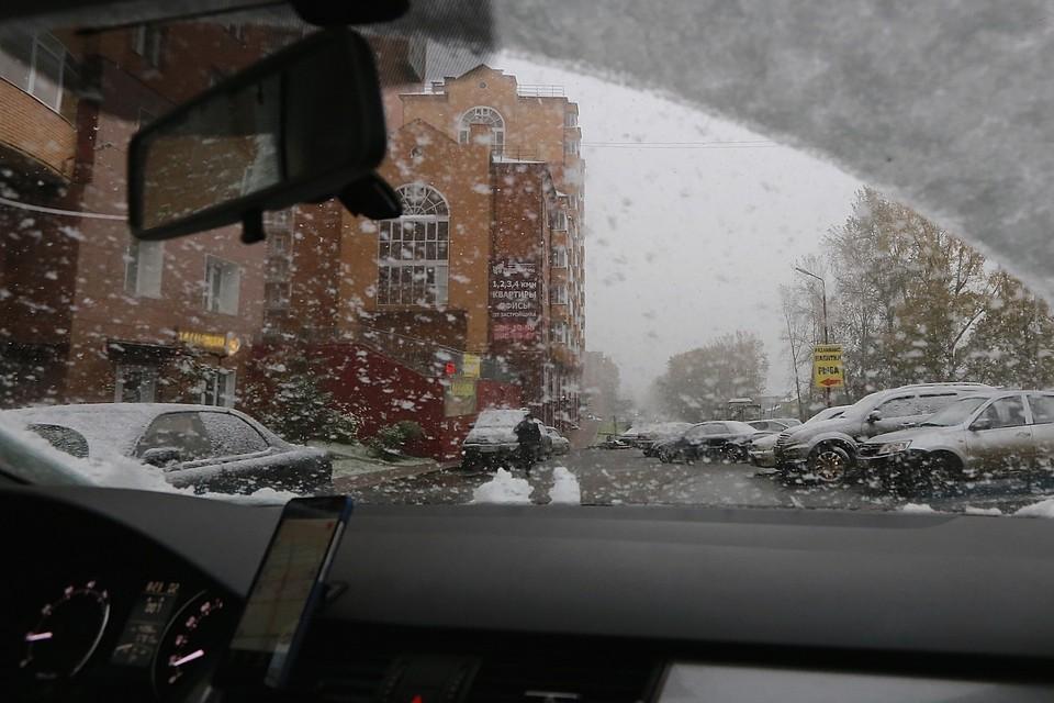 В конце первой недели сентября в Красноярский край придут заморозки
