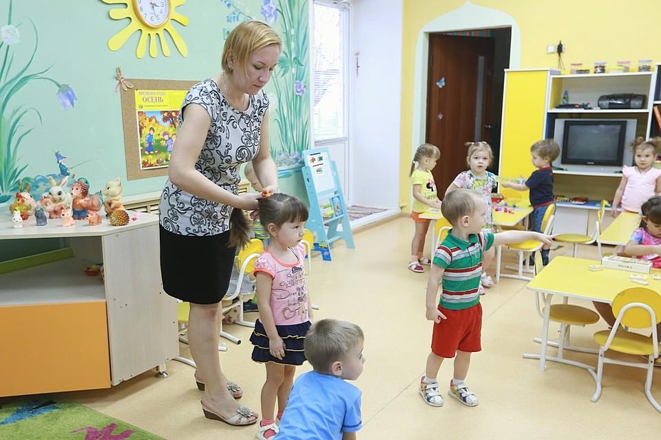 Красноярская мэрия пообещала предоставить места дошколятам в детских садах вне очереди