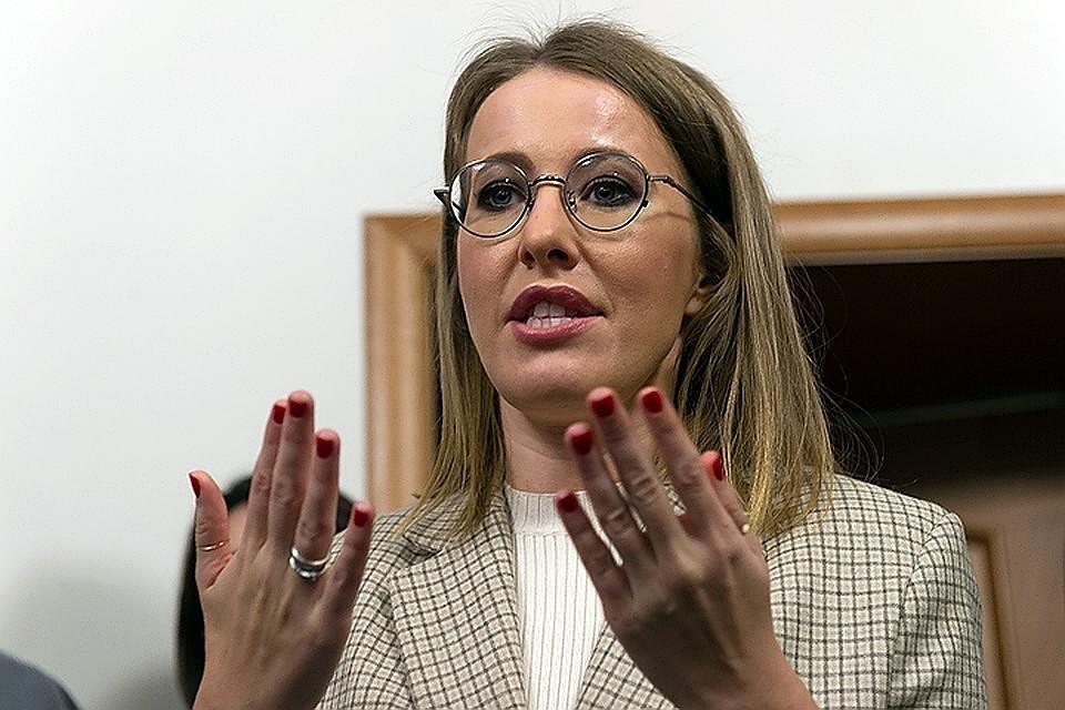 Ксения уже не первый раз делает антикрымские заявления