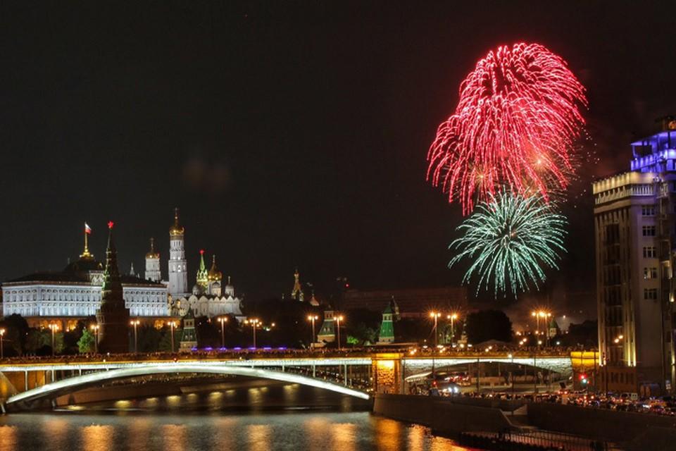 Салют на День города Москвы 2019. Прямая онлайн-трансляция
