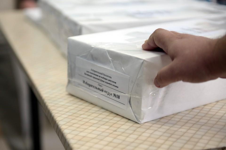 Территориальные избиркомы отчитались о полной готовности к проведению выборов. Фото: пресс-служба ИК РО.