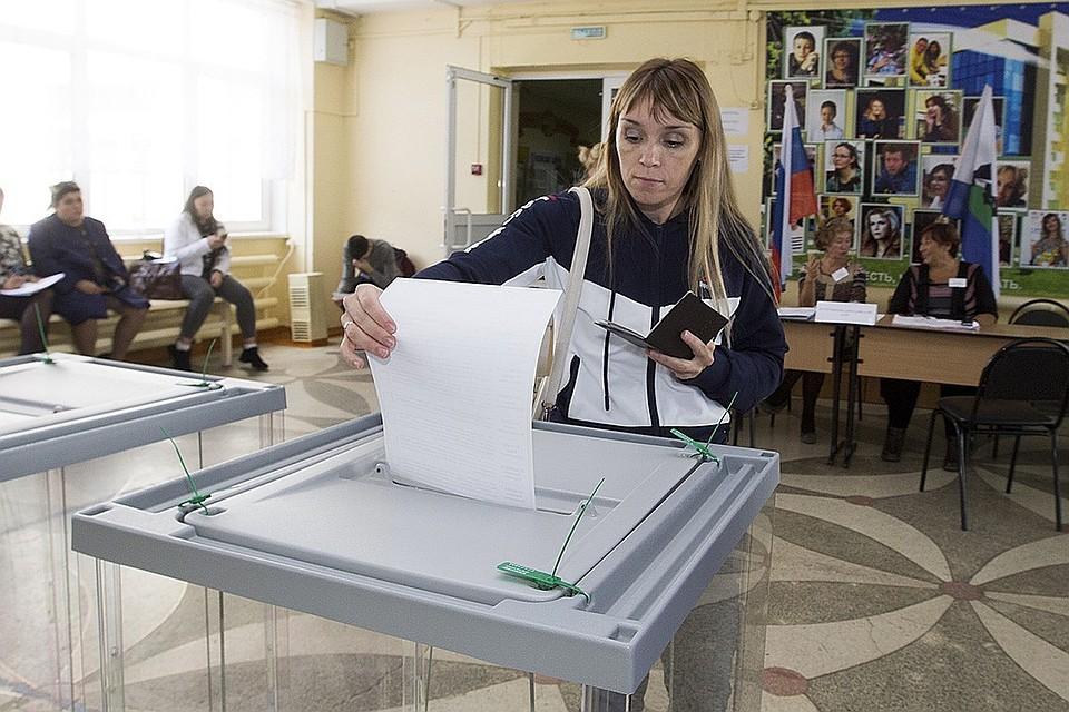 Выборы 8 сентября: Иркутск выбрал думу 7-го созыва