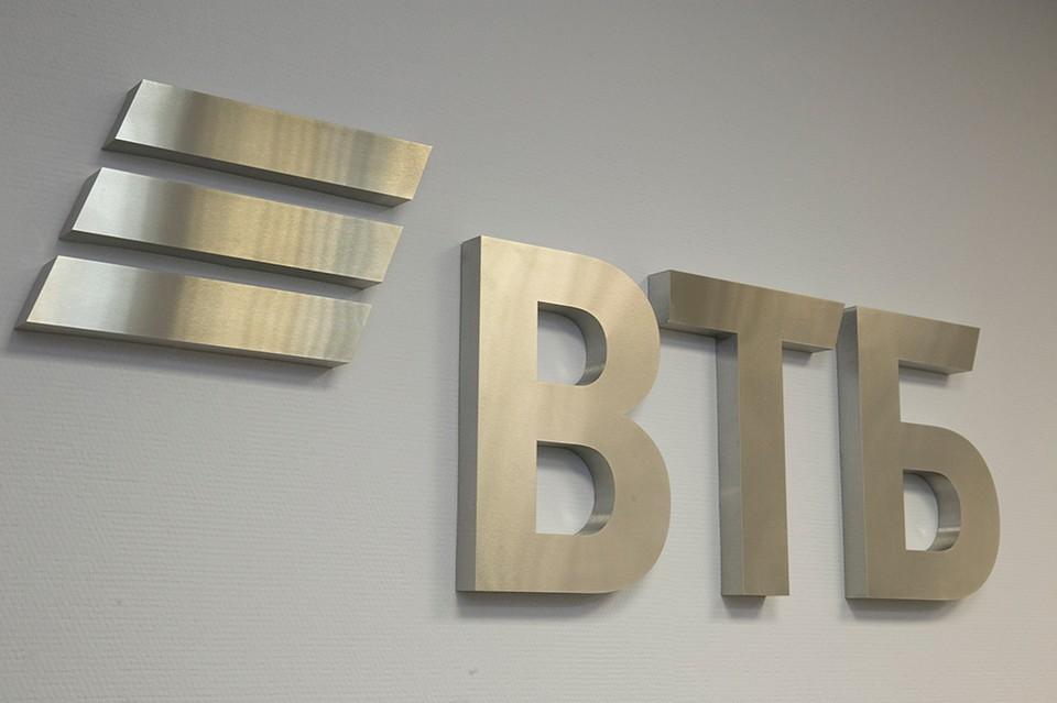 Фото: банк ВТБ