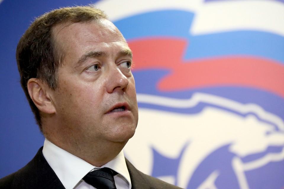 Медведев подчеркнул, что говорит не о конкретном регионе, а про ситуацию в целом. Фото: Екатерина Штукина/POOL/ТАСС
