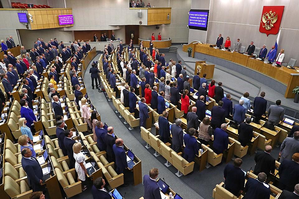 Доклад жириновского 19 апреля 2019 года в госдуме 4655