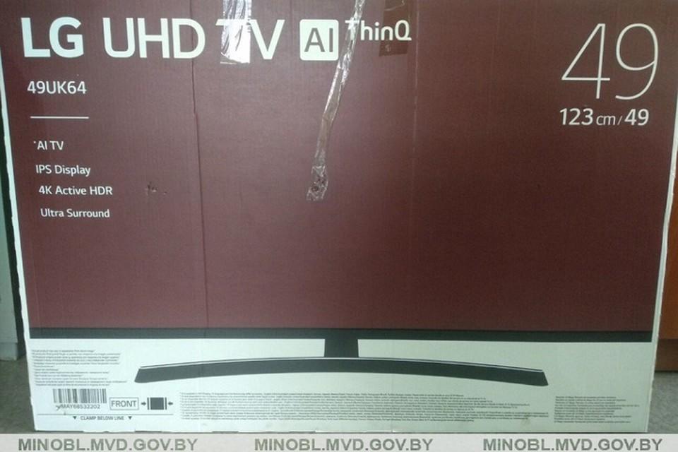 Вор сразу приметил дорогой телевизор, как только оказался в квартире борисовчанина. Фото: УВД Миноблисполкома.