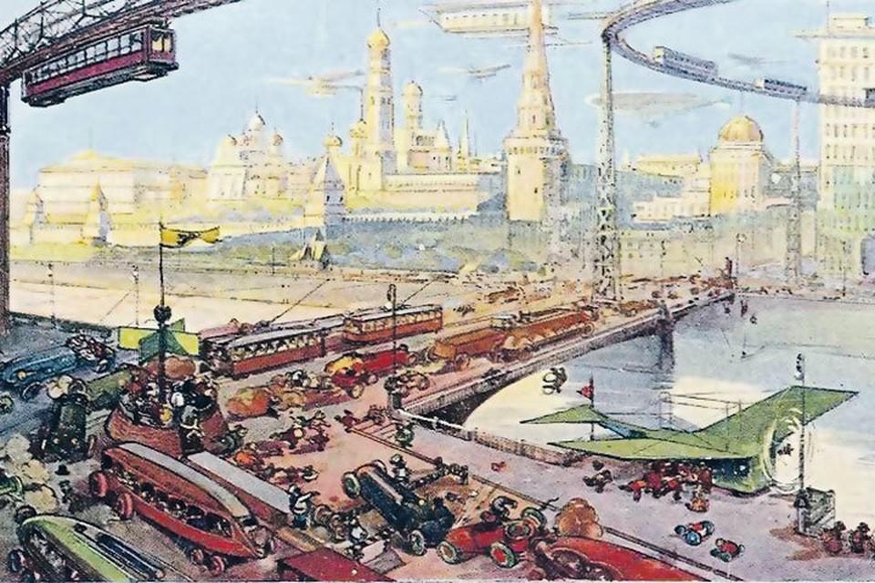 В 1914 году московская кондитерская фабрика «Эйнем» (после революции - «Красный Октябрь») выпустила серию почтовых открыток