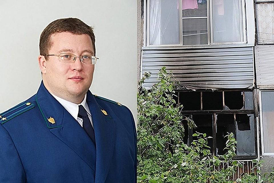 Погибшие при пожаре в Красноярске прокурор и его семья не смогли открыть дверь. Фото: сайт прокуратуры, Мария ЛЕНЦ.