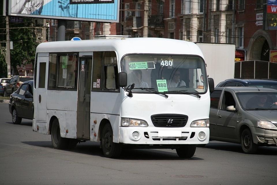 """Включить межмуниципальные автобусы в """"Прибывалку"""" попросили самарцы"""