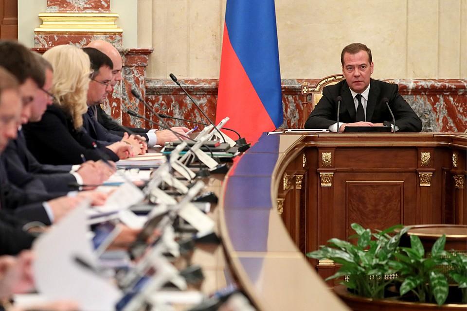 Дмитрий Медведев на заседании правительства. Фото: Екатерина Штукина/POOL/ТАСС