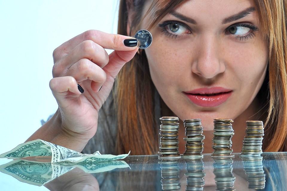 Почему же одним удается откладывать деньги, а другим нет?