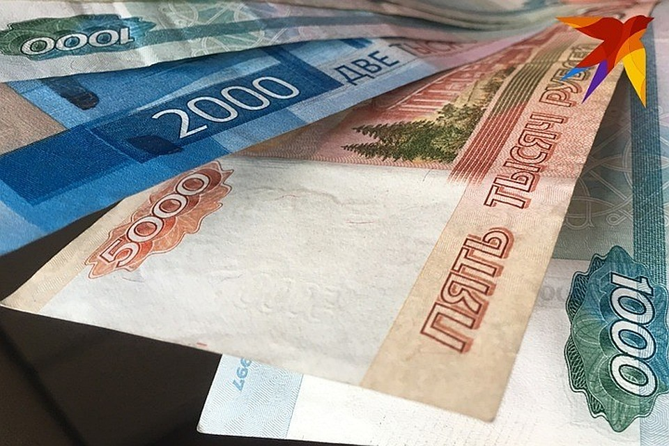 деньги под расписку казань срочно самый безотказный кредит в ставрополе