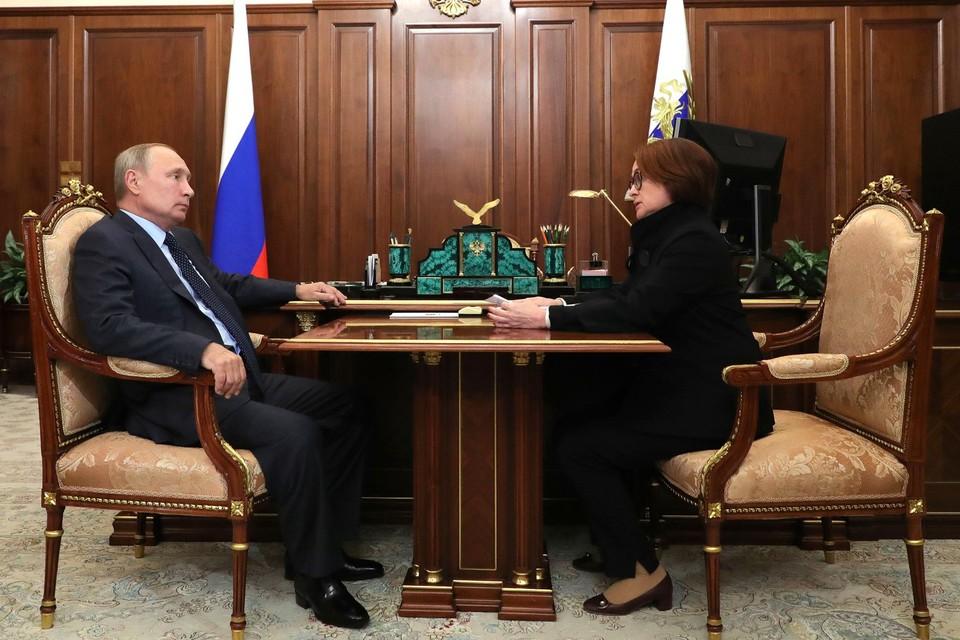 Встреча Владимира Путина с главой Центробанка Эльвирой Набиуллиной Фото: пресс-служба Кремля
