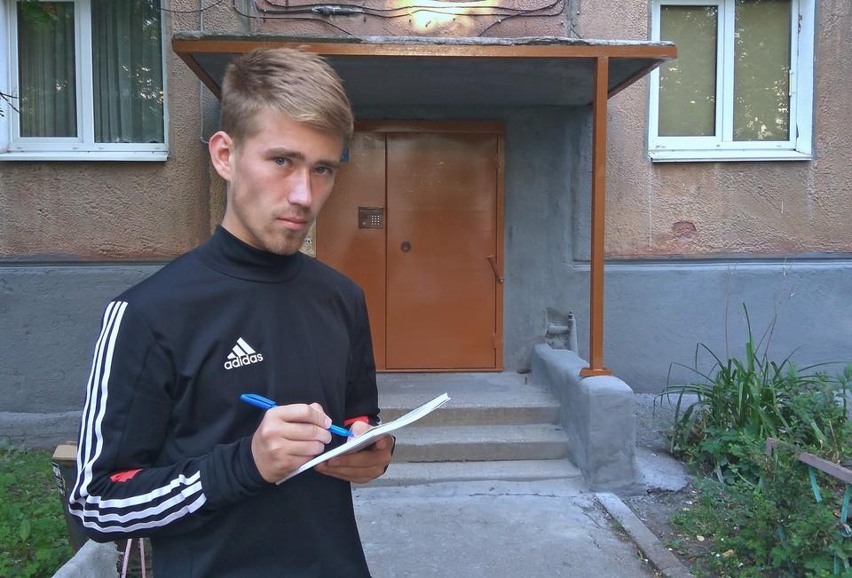 Дмитрий решил наказать обидчика. К нему присоединились еще выпускники приюта.