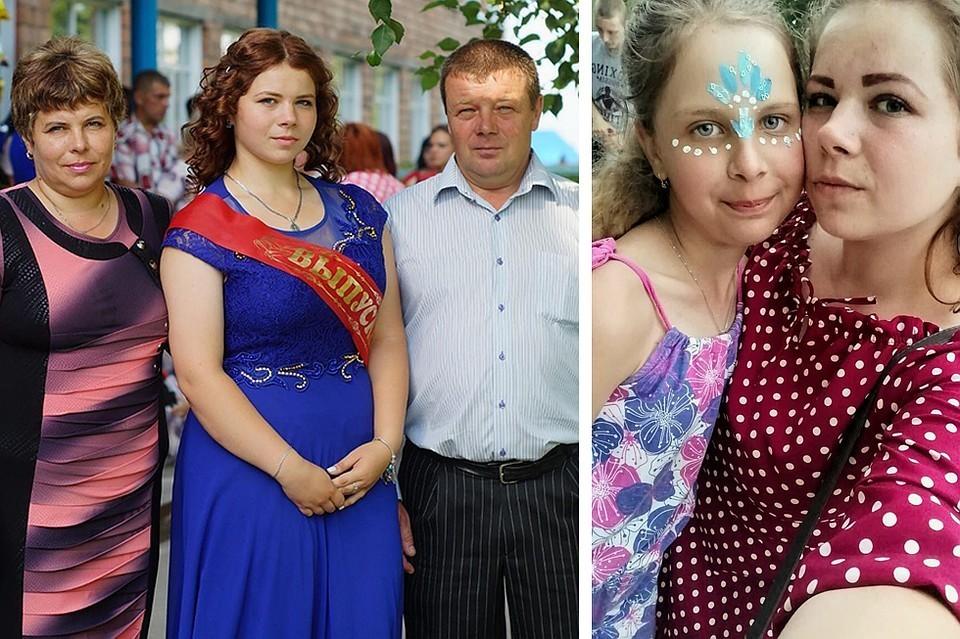 «Ели орехи и кипятили болотную воду»: заблудившаяся семья рассказала, как двое суток выживала в тайге Фото: соцсети