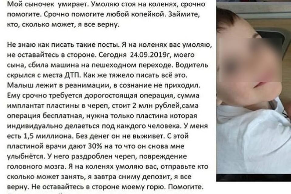 новые микрофинансовые организации выдающие онлайн займы без отказа в москве
