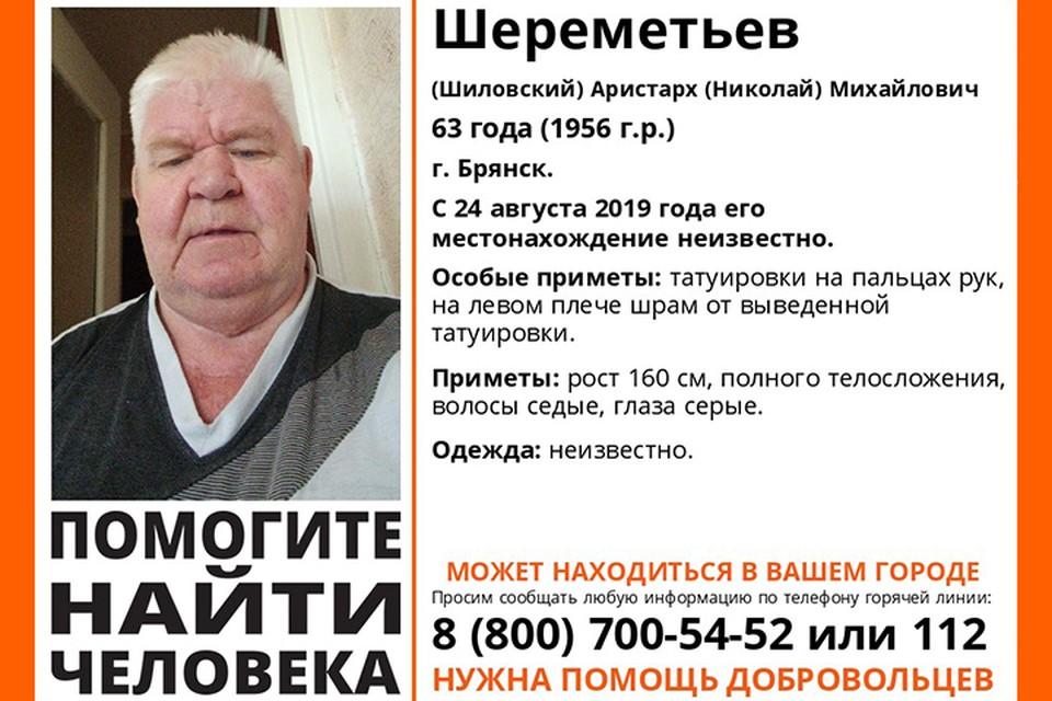 """Фото: поисковый отряд """"Лиза Алерт Брянск""""."""
