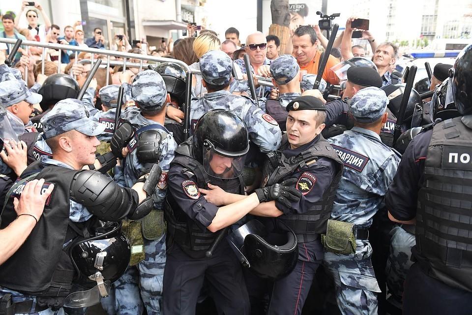 «Москва, выходи» - однозначно призыв к участию в неразрешенной акции