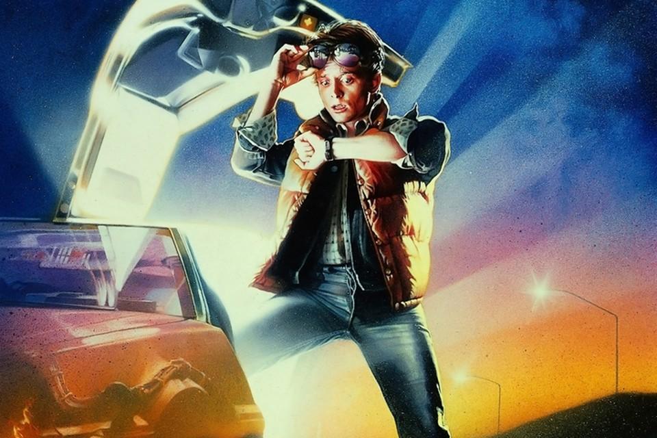 """Фото: Постер к фильму """"Назад в будущее""""."""