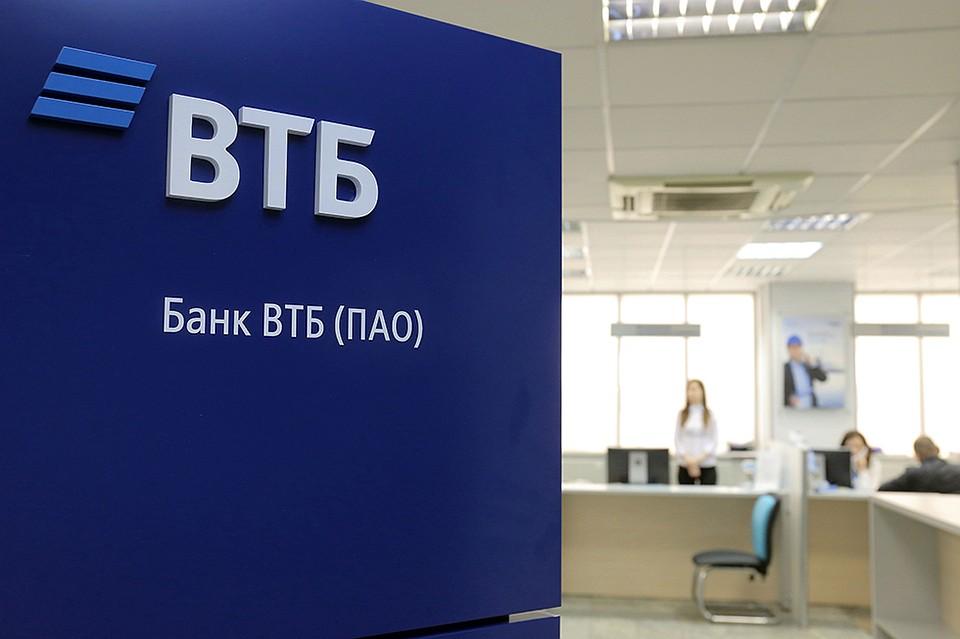 """Картинки по запросу """"ВТБ пытался в суде уменьшить зарплату жителям Сахалина"""""""