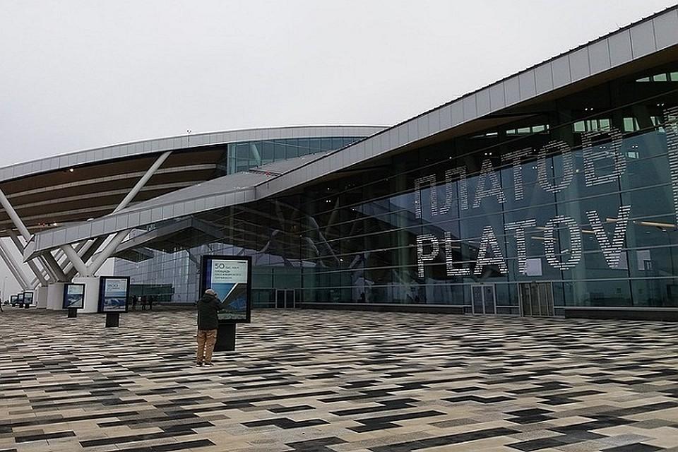 Самолет приземлился в аэропорту «Платов». Фото: СТЕПАНОВ Александр.