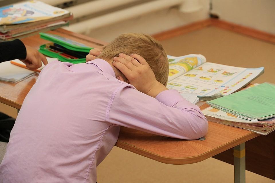 Всё ли ты сделал, чтобы твоего ребенка не травили в школе?
