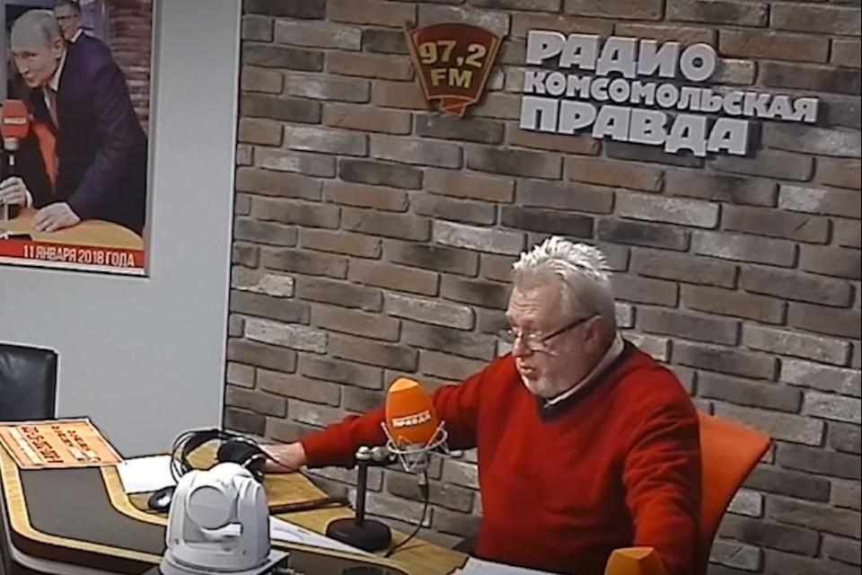 Чубайс-старший сбежал из студии Радио «КП» во время спора о возвращении Донбасса в состав Украины