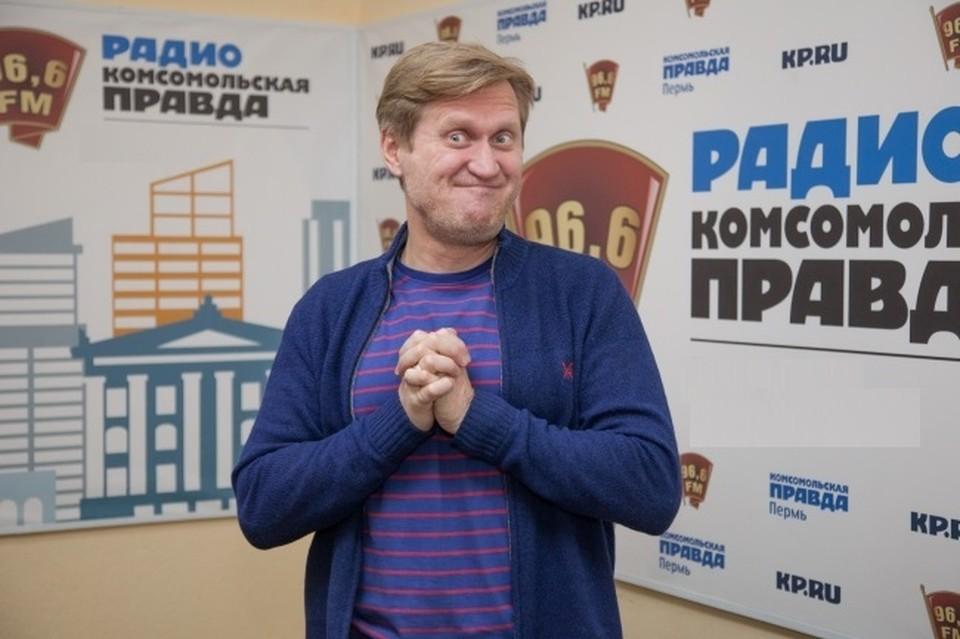 """Андрей Рожков каждую пятницу в 22:00 на радио """"КП""""."""