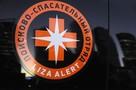 После трагедии в Саратове отряд «Лиза Алерт» подготовил советы для родителей