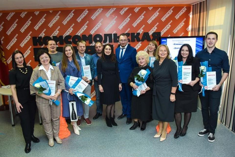 Комсомольская правда» провела третью церемонию премии «Клиника года — 2019» и «Доктор года — 2019»