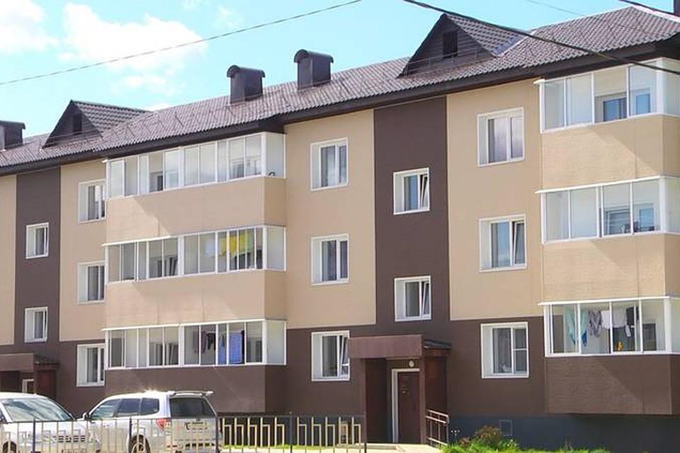 Взять кредит под залог квартиры в курске