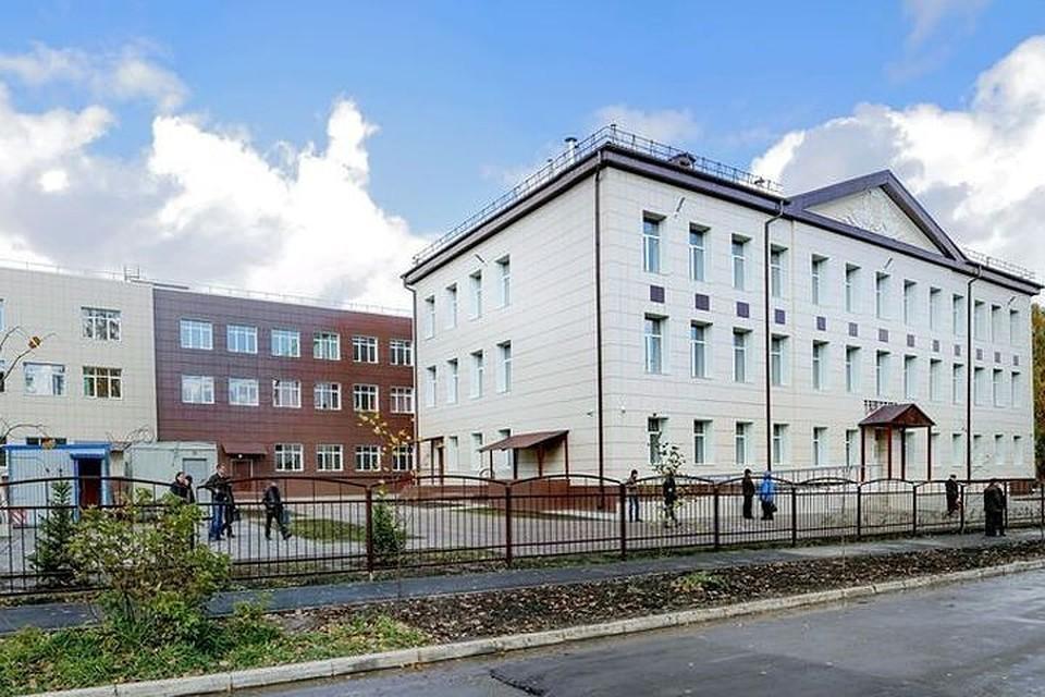 Школа, где нашли погибшего ребенка.
