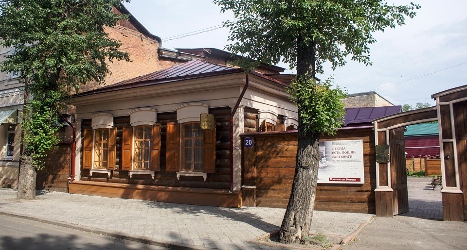 Телемост о сохранении наследия писателей деревенской прозы пройдет в Иркутске.