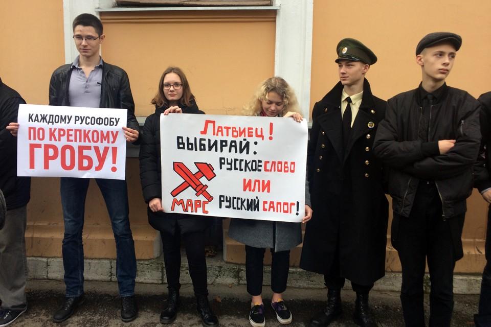 Уличная акция в защиту русскоязычного меньшинства в прибалтийской республике