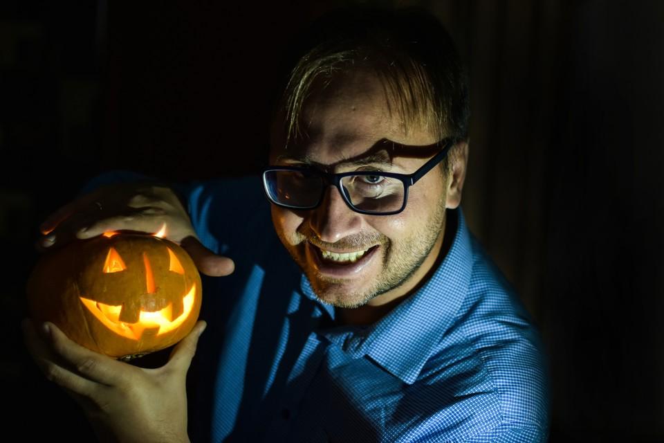 Наш журналист Вадим Алексеев готов к Хэллоуину, а вы?