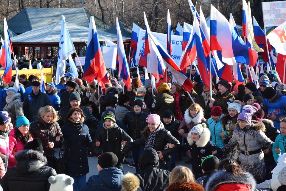 День народного единства 4 ноября 2019 года в Новосибирске: программа мероприятий, куда сходить, что посмотреть