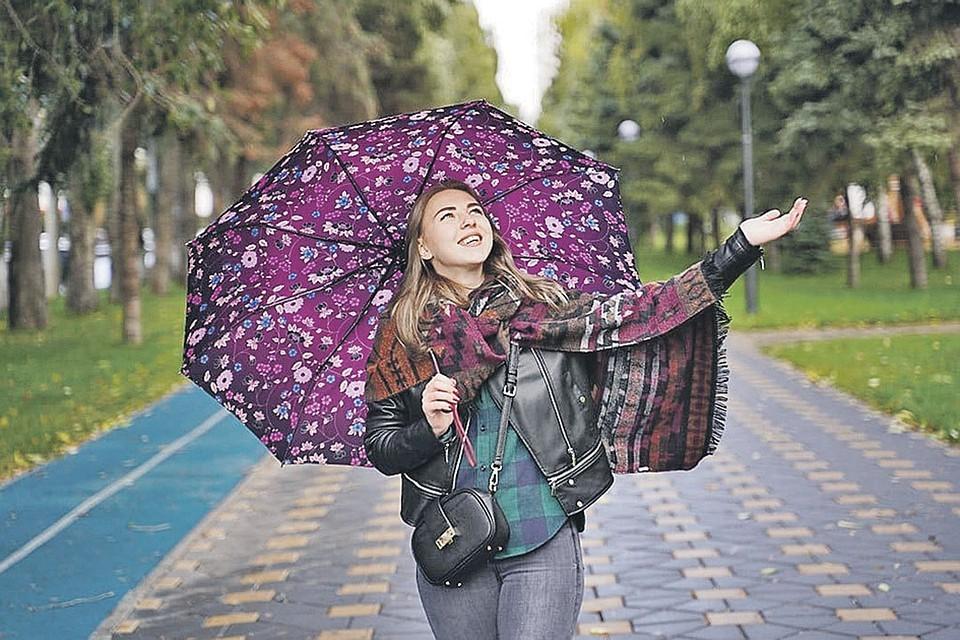 Погода в столице 4 ноября будет теплой