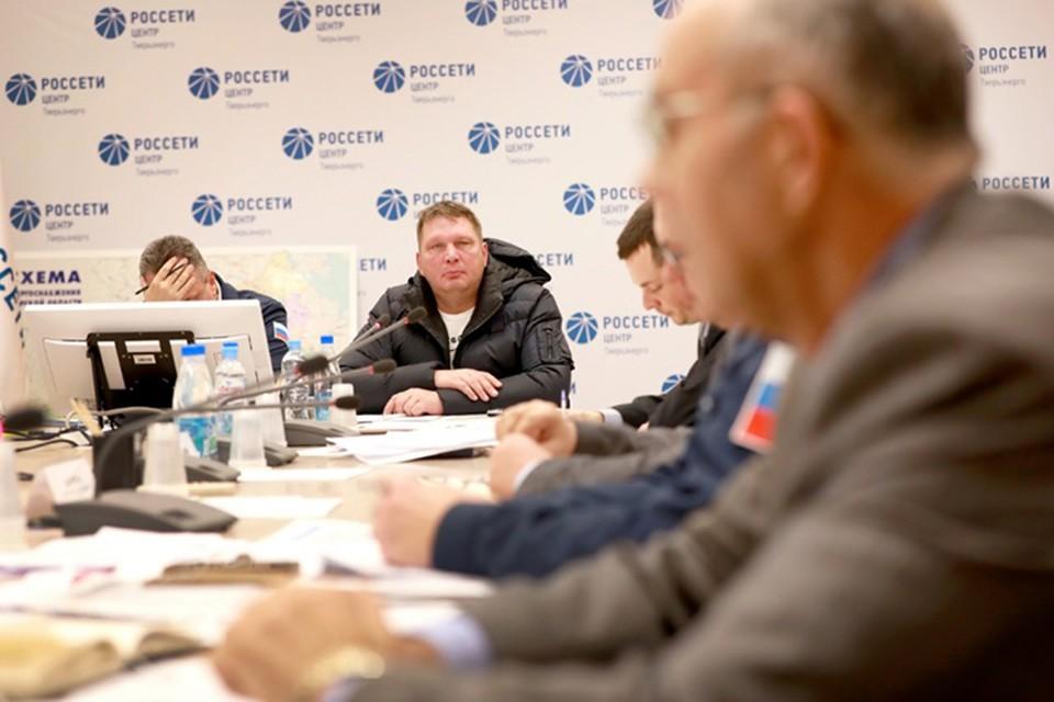 Компания «Россети» является оператором одного из крупнейших электросетевых комплексов в мире.