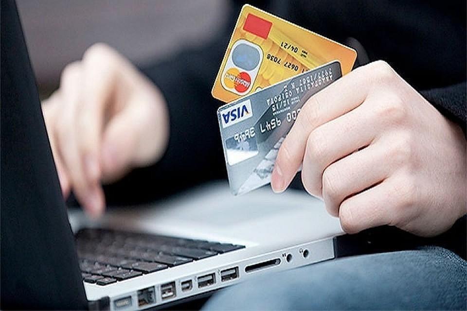 Мошенники используют как психологические приемы, так и специальные программы. Все это ради того, чтобы выманить у своих жертв конфиденциальные данные их банковских карт.