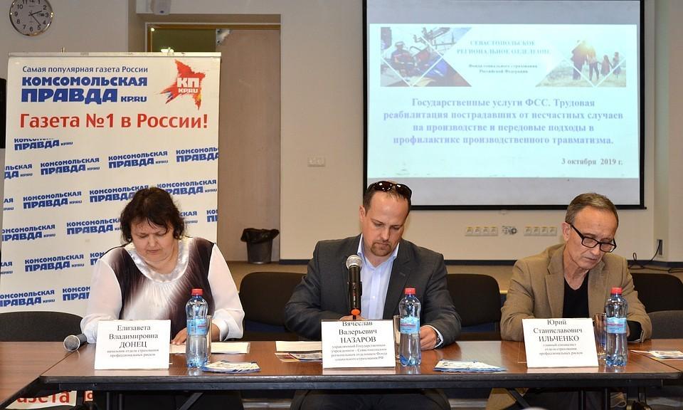 Важным направлением ФСС России является медицинская, социальная и профессиональная реабилитация при несчастных случаях на производстве и профзаболеваний.