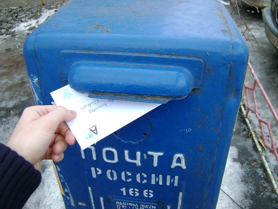 Уже во вторник, 5 ноября, почта будет работать в штатном режиме.